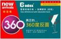 GODEX #GL90120R 雙面玻璃白板+旋轉腳架(套裝)(90cmx120cm)(3呎x4呎)