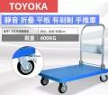 TOYOKA D-400 手推車(可承受重量400KG)
