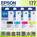 EPSON T177/XP-402 INK(黑色,藍色,黃色,紅色)