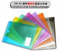 DATA BANK 106 A4 透明魔術貼直度文件袋(紫色)