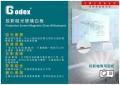 GODEX #90120M 投影啞光玻璃白板(90cmx120cm)(3呎x4呎)